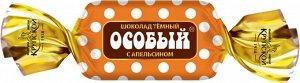 Конфеты Темный шоколад в виде конфет с кусочками апельсина