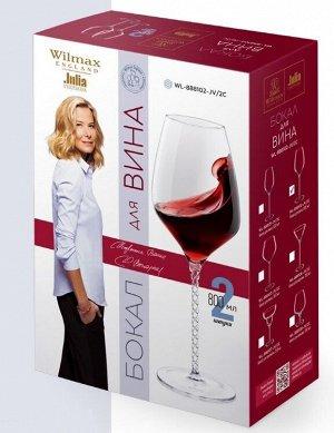WILMAX JV Набор бокалов для вина 2шт, 800мл, в п.у. WL-888102JV/2C