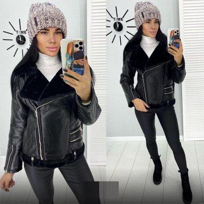 Крутая Распродажа! Осень-Зима 2020! ОДежда и Обувь!  — Куртки новинки 2020. — Демисезонные куртки