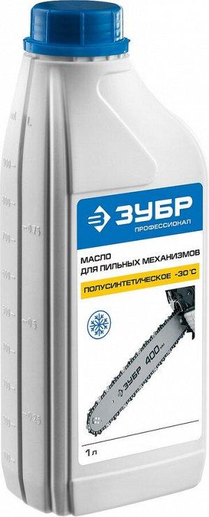 Масло ЗУБР Масло ЗУБР, для пильных механизмов, полусинтетическое (-30С), 1л  Масло ЗУБР ЗМПМ, обеспечивает надежную смазку цепи с адгезионным эффектом, защиту от износа шины, звездочки и снижение темп