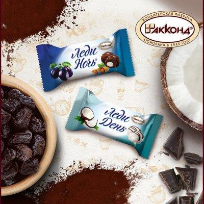 🍩🥐Разные вкусняшки к чаю. Свежие, вкусные- пекут под заказ — Оригинальные конфеты АККОНД : чернослив, курага, кокос — Шоколад