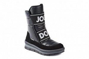 Сапоги  Jog Dog RIGEL
