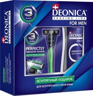 Набор подарочный Deonica For Men (пена для бритья + станок бритвенный)