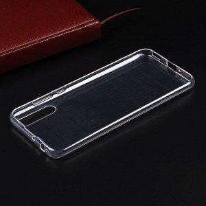 Силиконовый чехол для Huawei Y8p, 1 мм, арт.008291-1