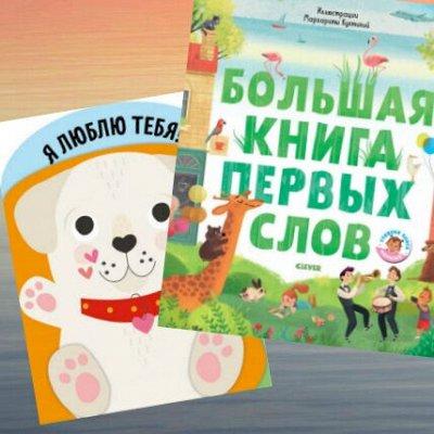Приключения котенка Шмяка. Собери всю коллекцию! — Уценка малышам. Познаем мир с книжкой — Детская литература