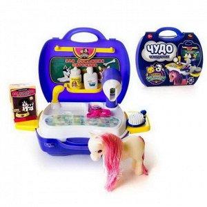 """Набор для ухода за домашним питомцем (с лошадкой) """"Чудо-чемоданчик"""", 16 предметов1116"""