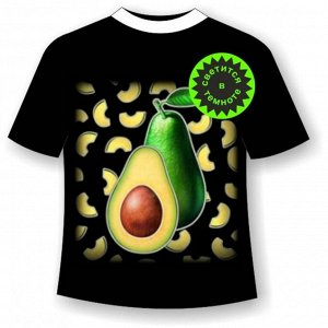 Подростковая футболка Авокадо 1139