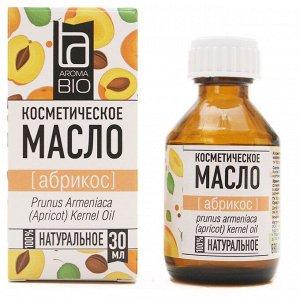 Косметическое масло Aroma BIO Абрикос 30 мл