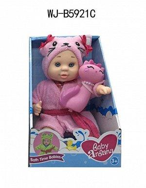 "Пупс ABtoys Baby Ardana 23см, в банном халате и игрушкой ""Кошечка"", в коробке14"