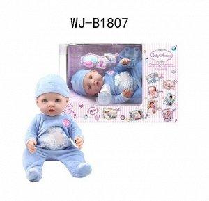 Пупс ABtoys Baby Ardana 40см, в голубом комбинезончике, в наборе с аксессуарами, в коробке2