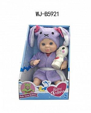 """Пупс ABtoys Baby Ardana 23см, в банном халате и игрушкой """"Зайка"""", в коробке28"""