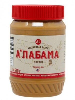 """Паста арахисовая """"А'лабама"""" мягкая 510г., США, пл/банка"""