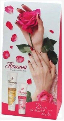 Подарочный набор Нежный для нежной тебя Роза