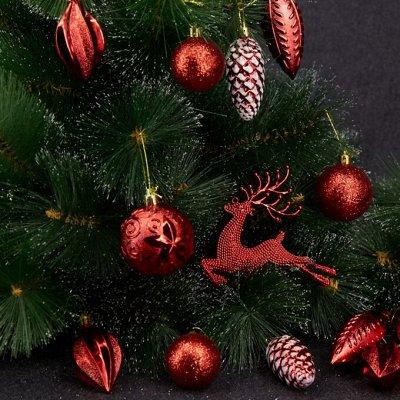 Новый Год к Вам мчится! Украшения для дома и Подарки — Наборы ёлочных украшений — Украшения для интерьера
