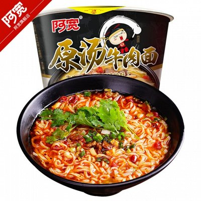 #ВкуснаяЕда. Время кушать лапшу! — Лапша быстрого приготовления. Япония, Корея. — Быстрое приготовление