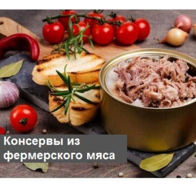#ВкуснаяЕда. Время кушать лапшу! — От фермерского хозяйства: свинная тушенка, гречневая каша — Мясные