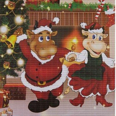 Новый Год к Вам мчится! Украшения для дома и Подарки — Календари — Украшения для интерьера