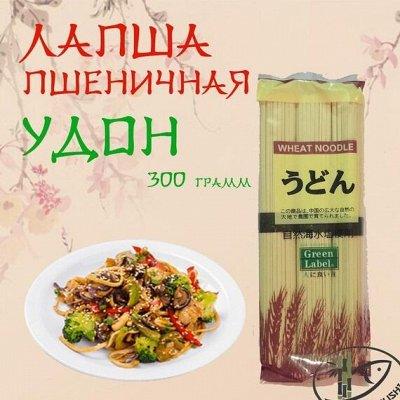 #ВкуснаяЕда. Время кушать лапшу! — Лапша, соба, рис для суши. — Макаронные изделия