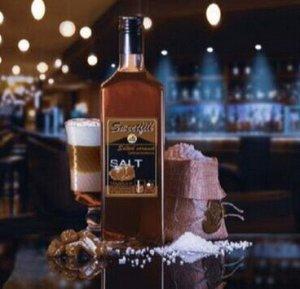 Сироп Sweetfill Соленая карамель - сироп по Госту - Россия. Объём 0,5 л.