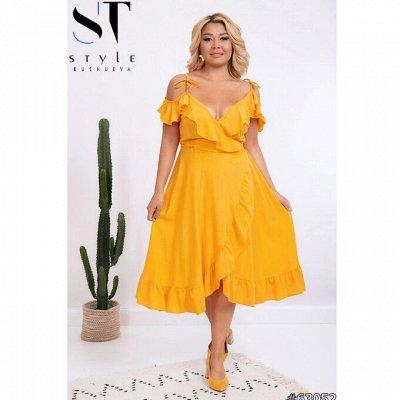 ❤《Одежда SТ-Style》Красивые наряды! Готовимся к Новому Году! — 48+: Летние платья и сарафаны 2 — Платья