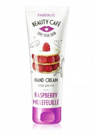 Питательный крем для рук «Малиновый мильфей» Beauty Cafe