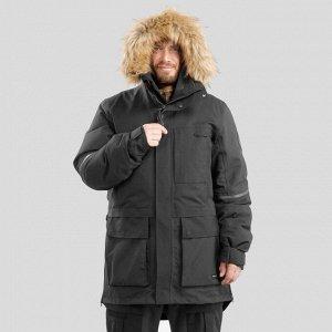 Куртка парка Arctic для треккинга 500 Unisex X-Warm FORCLAZ
