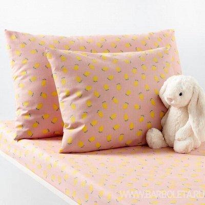 Постельное белье, быстрая доставка, одеяла, подушки