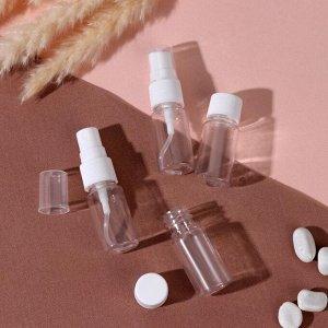 Набор для хранения, 4 предмета, цвет белый