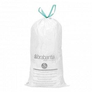 Пакет пластиковый, объёмы 23/30 л, 20 шт.