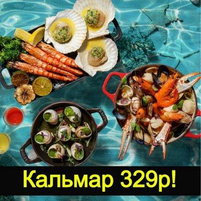 Квартет вкусов с доставкой в 3 дня — Морепродукты — Азия