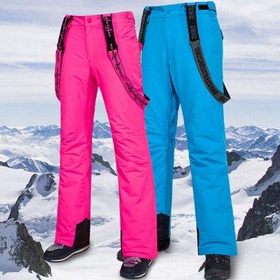 Комфортная зимняя одежда! Мембрана по супер цене! — Мембранные штаны с лямками для взрослых — Лыжные костюмы