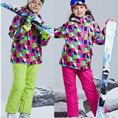 Комфортная зимняя одежда! Мембрана по супер цене! — Яркие новинки этого сезона! Детские лыжные костюмы.2. — Костюмы и комбинезоны