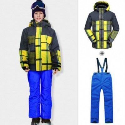 Комфортная зимняя одежда! Мембрана по супер цене! — Яркие новинки этого сезона! Детские лыжные костюмы.1. — Костюмы и комбинезоны