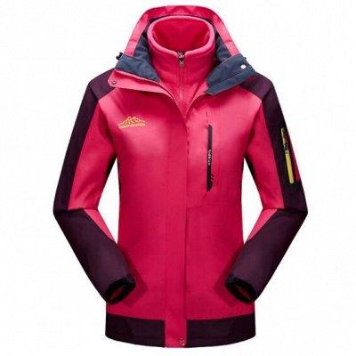 Комфортная зимняя одежда! Мембрана по супер цене! — Утепленные куртки — Куртки
