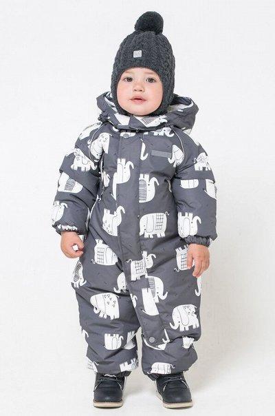 Яркий Трикотаж для всей семьи 57!  — Малышам. Верхняя одежда. Зима — Верхняя одежда
