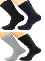 Носки мужские махровые внутри
