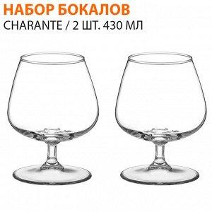 Набор бокалов Charante / 2 шт. 430 мл