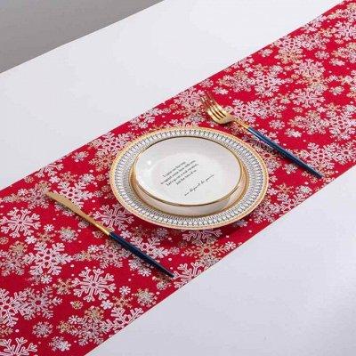 Товары для Дома и Гигиены — Праздничный текстиль и упаковка — Украшения для интерьера