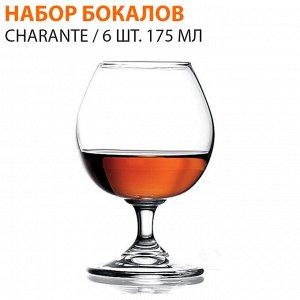 Набор бокалов Charante / 6 шт. 175 мл
