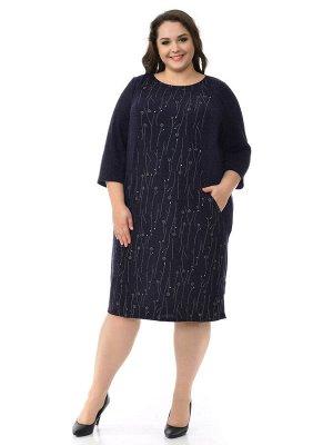 Платье с рельефами из ангоры, темно-синее