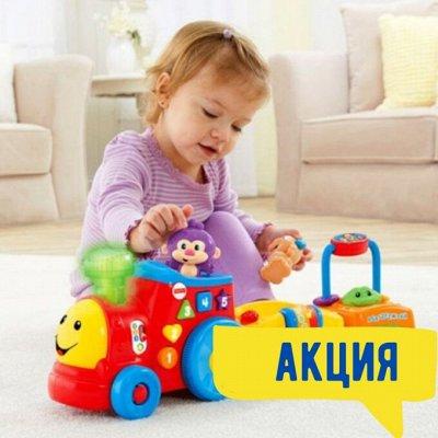 ✌ ОптоFFкa*Всё в наличии* Всё для кухни и дома и отдыха*✌ — Акция на игрушки! — Игрушки и игры