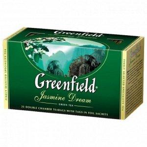 Чай Гринфилд Jasmine Dream green tea, 25пак
