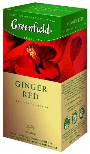 Чай Гринфилд Ginger Red, 25пак