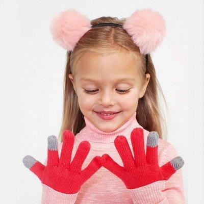✌ ОптоFFкa*Всё в наличии* Всё для кухни и дома и отдыха*✌ — Перчатки детские — Вязаные перчатки и варежки