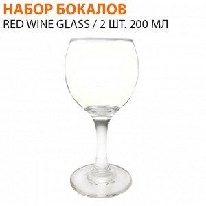 Набор бокалов Red Wine Glass / 2 шт. 200 мл
