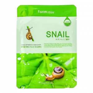 Visible Difference Snail Mask Sheet