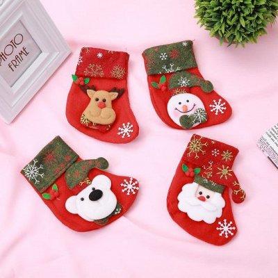 ✨🎄7 Новый год стучится в двери!🎄✨ — Рождественский носок! Креативное решение!  — Украшения для интерьера