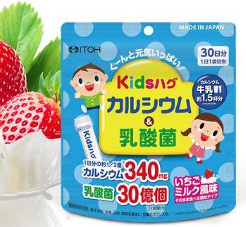 Для здоровья из Японии в наличии — детям  — Витамины и минералы