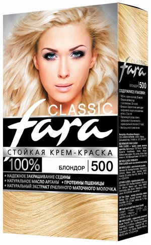 ФАРА Крем-краска для волос 500 блондор /15шт/