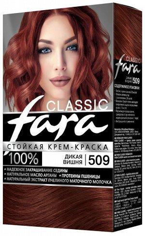ФАРА Крем-краска для волос 509 дикая вишня /15шт/